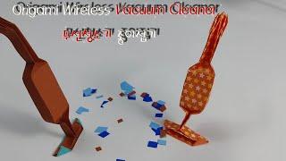 Origami Wireless Vacuum Cleane…