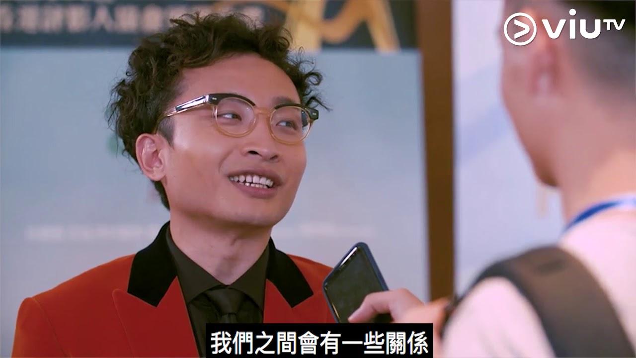 《娛樂風雲》【劇透慎入!DEE 何啟華唔小心咁就劇透咗重要劇情?】 - YouTube