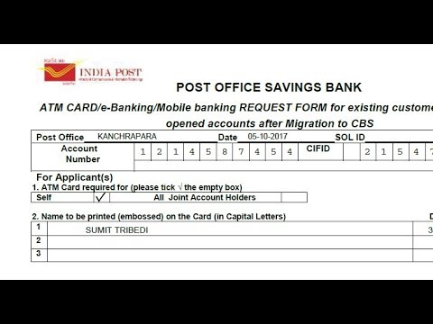 How to fill POST OFFICE SAVINGS BANK ATM CARD/ e-Banking/ Mobile banking form ? || Hindi