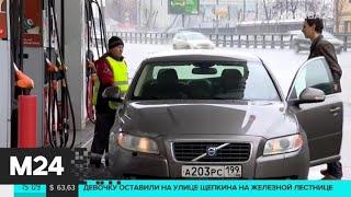 Почти половина россиян может позволить себе только еду и одежду - Москва 24
