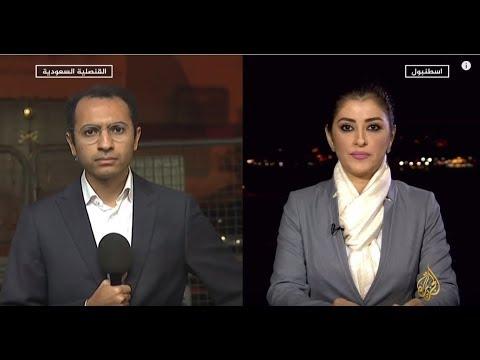 نافذة من إسطنبول- تغطية خاصة لتطورات قضية خاشقجي  - نشر قبل 53 دقيقة