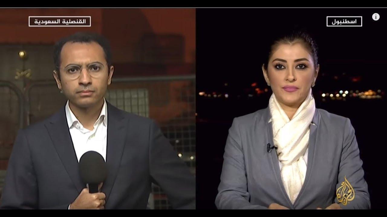الجزيرة:نافذة من إسطنبول- تغطية خاصة لتطورات قضية خاشقجي