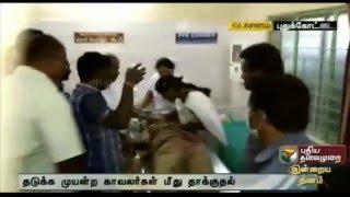 Attack on Police for trying to stop Jallikattu near Pudukkottai