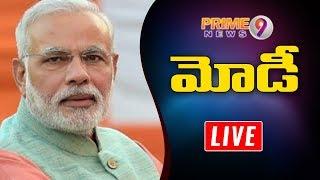 PM Narendra Modi amazing speech at Public Meeting in Udaipur, Rajasthan | Prime9 News