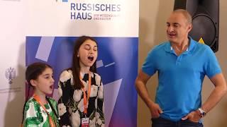 Дочери Михаила Турецкого спели в Берлине
