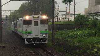 軌道検測車 マヤ34形 キハ40と連結 走行映像