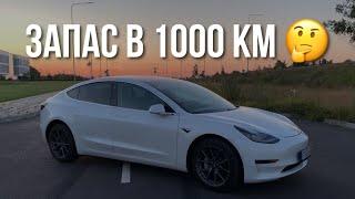 Реальный запас хода ТЕСЛА 3 | Электрический автомобиль Tesla Model 3