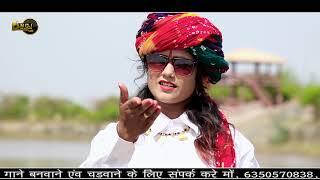 राजस्थानी दबंग गुजरी new Rajasthani song फुल हेचडी वीडियो भेरू लाल गुर्जर बालेलाव मोनिका राज