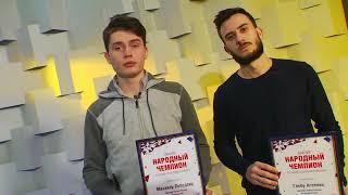 В редакции «TV Губерния» наградили лучших спортсменов января в Воронежской области