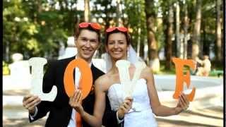 НАША оранжевая свадьба!!!!!