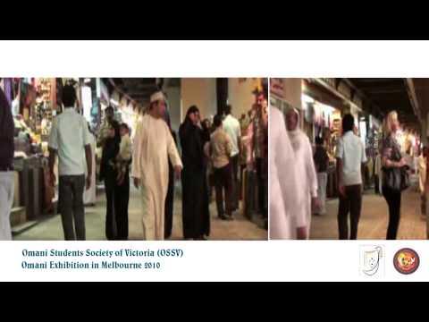 Omani Exhibition 2010 Advert - Melbourne - Australia