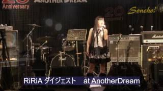 2017-02-24 もうすぐ春LIVEより.