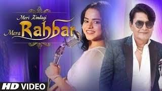"Ginni Pandey ""Meri Zindagi Mera Rahbar"" Latest Video Song Feat. Harshit Patel New Hindi Song 2019 MP3"