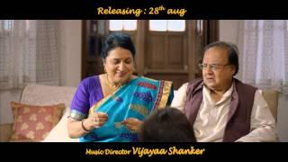 Rajpal Yadav - 'Beychain Beta' | Baankey Ki Crazy Baraat