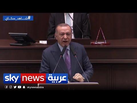 المعارضة تطالب بإقصاء صهر أردوغان وتغيير حكومة العدالة والتنمية  - نشر قبل 4 ساعة