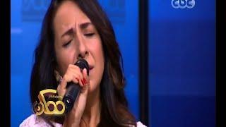 #ممكن | المطربة اللبنانية  ريما خشيش تغني