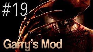 Garry's Mod #19. Сходили в кино.Ч.2. Алекс, EASYNICK.