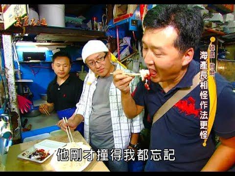 【首爾  韓國】生猛海鮮大口吃!老詹愛海味成癡!走過路過千萬不能錯過的海鮮天堂?!【美食大三通】