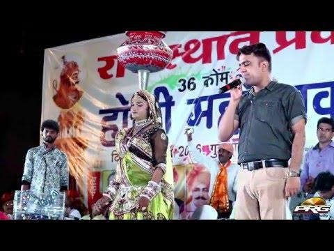 UDATI KURJALIYA   Gajendra Ajmera   Mumbai Ghatkopar Live   Traditional Folk Song   Rajasthani Songs