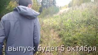Трейлер к ролику:ТОННЕЛЬ