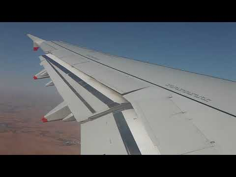 British Airways Airbus A321-231 takeoff from Amman Airport 07/08/2017