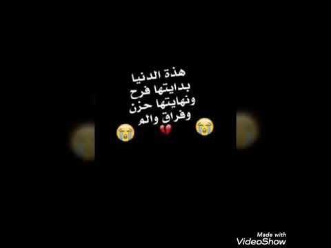 ابيات شعر قصيره عن الخال Shaer Blog