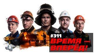 В Россию возвращаются люди и капиталы. Что происходит