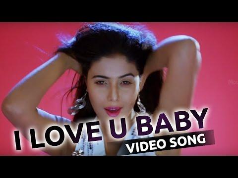 I Love U Baby Video Song || Seema Tapakai || Allari Naresh, Poorna