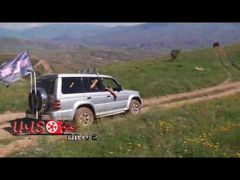 Spitakavor Ekexeci Bumerang Arshavaxumb   Autodrive.am