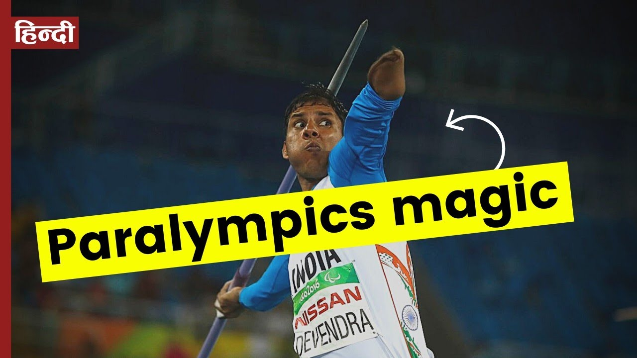 How did India win so many medals in Paralympics?   An Open Letter