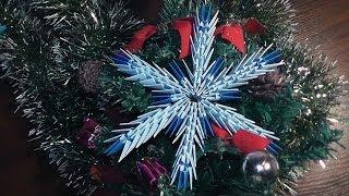 Модульное оригами снежинка для начинающих (Вариант 1)  видео урок-схема пошаговая инструкция