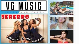 Все музыкальные клипы группы SEREBRO / All Serebro videos