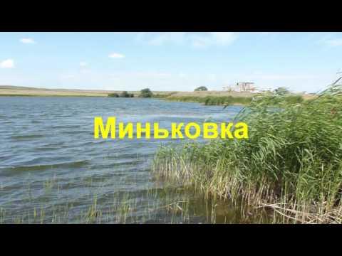 Караганда.Водоём Миньковка.