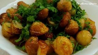 Молодой жареный картофель - простой пошаговый рецепт
