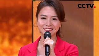 [2019五月的鲜花]《不一样的年代一样的青春》 表演:郑方一 郭凯 张小文 等| CCTV