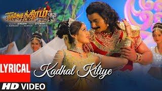Kadhal Kiliye Lyrical Video   Kurukshethram Tamil   Darshan,Meghana Raj   Munirathna   V Harikrishna