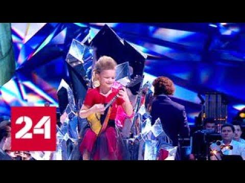 """Конкурс """"Синяя птица"""": борьба за места в финале накаляется - Россия 24"""