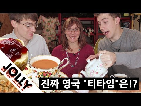 "Josh's Mum Introduces the REAL English ""Tea Time""!!"