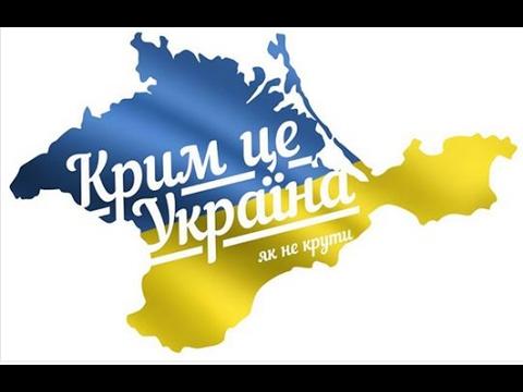 чат знакомства крым украина