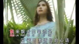 鞍安An An Zhui Meng Ren 追夢人