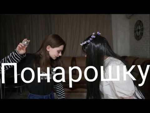 """Клип для Nepeta Страшилки под песню """" Понарошку"""""""