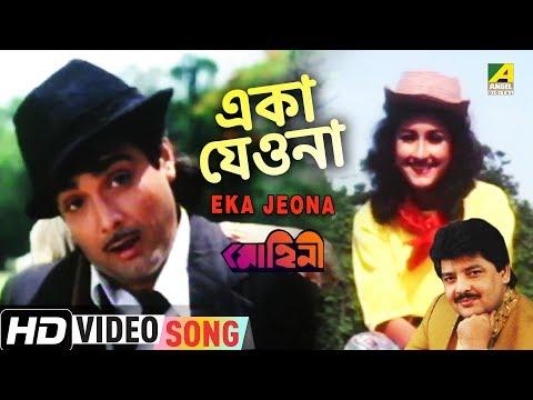 Eka Jeona | Mohini | Bengali Movie Song | Udit Narayan
