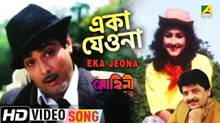Eka Jeona   Mohini   Bengali Movie Song   Udit Narayan