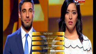مذيع العرب - التحدى الخامس بين
