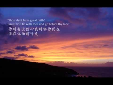 "Church of Jesus Christ of Latter-Day Saints: ""Believe"" (Taiwan Taipei Mission)"