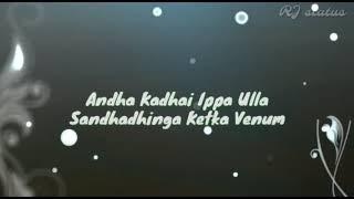 Tamil whatsapp status | potri paadadi ponne song lyrics | Devar magan | RJ status