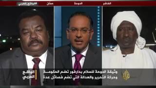 الواقع العربي-التجربة العربية في حل أزمة دارفور