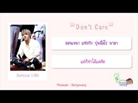 [THAISUB] Defsoul (GOT7 JB) - Don't Care