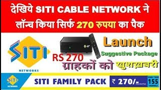 Siti cable network launched new festival offer package RS 270 by information collection.
