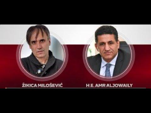 D&C podcast Zikica Milosevic i Ambasador Egipta g.Amr Alguvejli